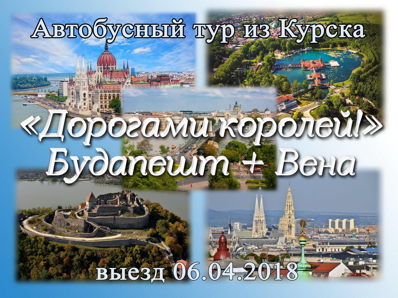 Севастополь турагентства сайты фотохостинг с привязкой gps